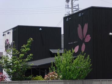 桜コーヒーの画像1