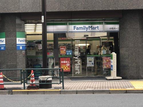 ファミリーマート 小石川一丁目店