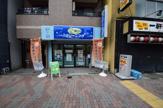 ポニークリーニング月島3丁目店