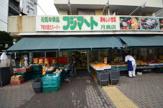 フジマート 月島店