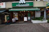 モスバーガー月島店