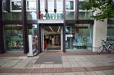セブンイレブン 月島駅前店