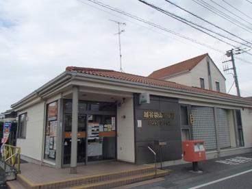 越谷袋山郵便局の画像1