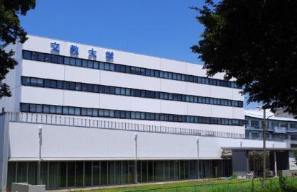 文教大学越谷キャンパスの画像1