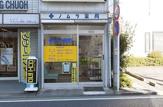 ノムラ薬局日野本町店