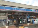 ローソン 堺石津町三丁店