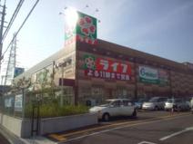 ライフ 石津店