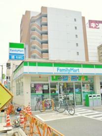 ファミリーマート栄5丁目店の画像1