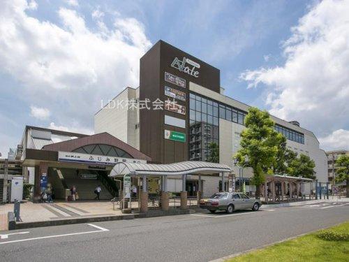 東武東上線「ふじみ野」駅の画像