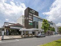 東武東上線「ふじみ野」駅