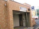 九条駅(地下鉄)