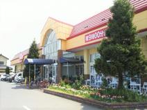 カスミ 土浦田中店