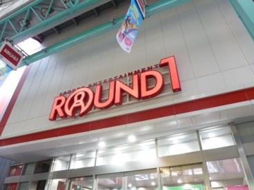ラウンドワン 吉祥寺店の画像1