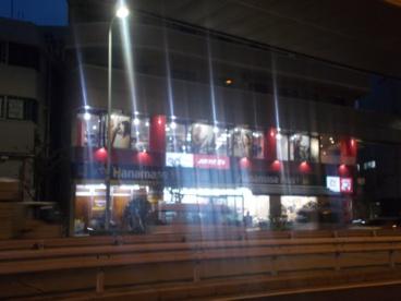 肉のハナマサ 滝野川店の画像3