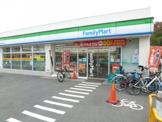 ファミリーマート 内田西久保二丁目店