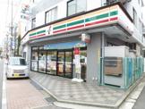 セブンイレブン 武蔵野西久保2丁目店