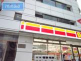 デイリーヤマザキ 都賀駅西口店