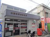 北越谷駅前郵便局