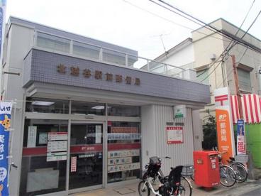 北越谷駅前郵便局の画像1