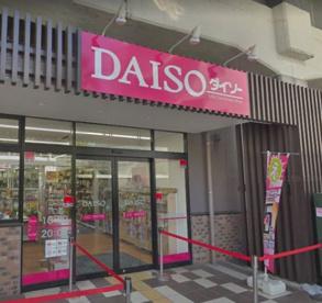 ザ・ダイソー100円SHOP カリブ梅島店の画像1