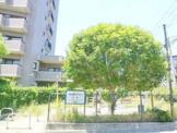 佐井寺ちびっこ公園