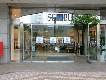 ワルツ所沢西武百貨店の画像1