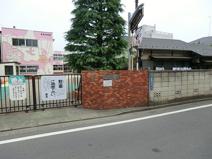 香取幼稚園