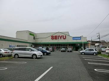 西友所沢榎町店の画像1