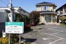 神戸市西区 原クリニック