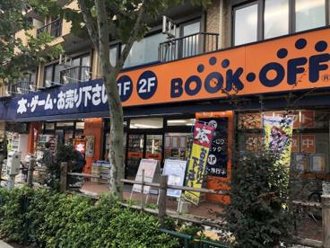 BOOKOFF(ブックオフ) 大塚駅前店の画像1