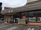 セブンイレブン 川越東田町店