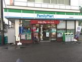 ファミリーマート 川越市駅前店