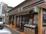 セブンイレブン 川越脇田本町店