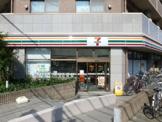 セブンイレブン 吉祥寺南町2丁目店
