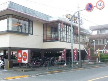 ガスト 吉祥寺南町店の画像1