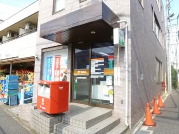 吉祥寺南町郵便局の画像1