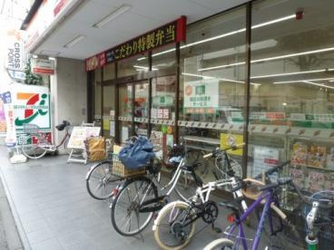セブンイレブン 吉祥寺東町1丁目店の画像1