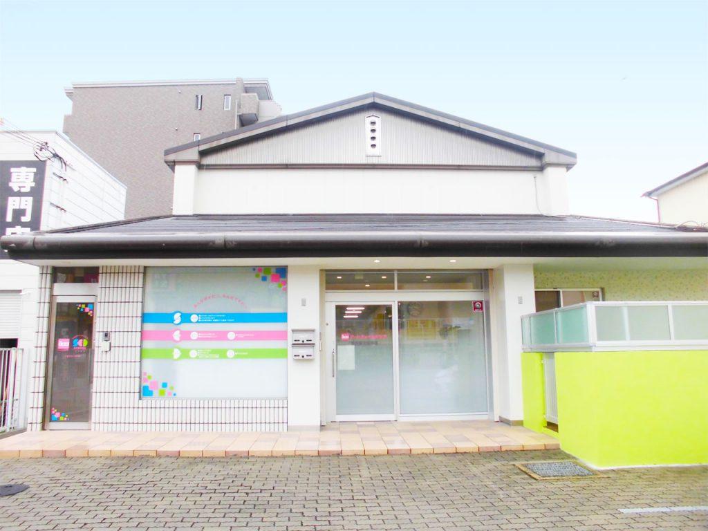 私立アートチャイルドケア奈良香芝保育園の画像