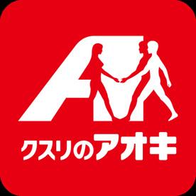 クスリのアオキ 西長江店の画像1