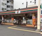 セブンイレブン 吹田南金田1丁目店