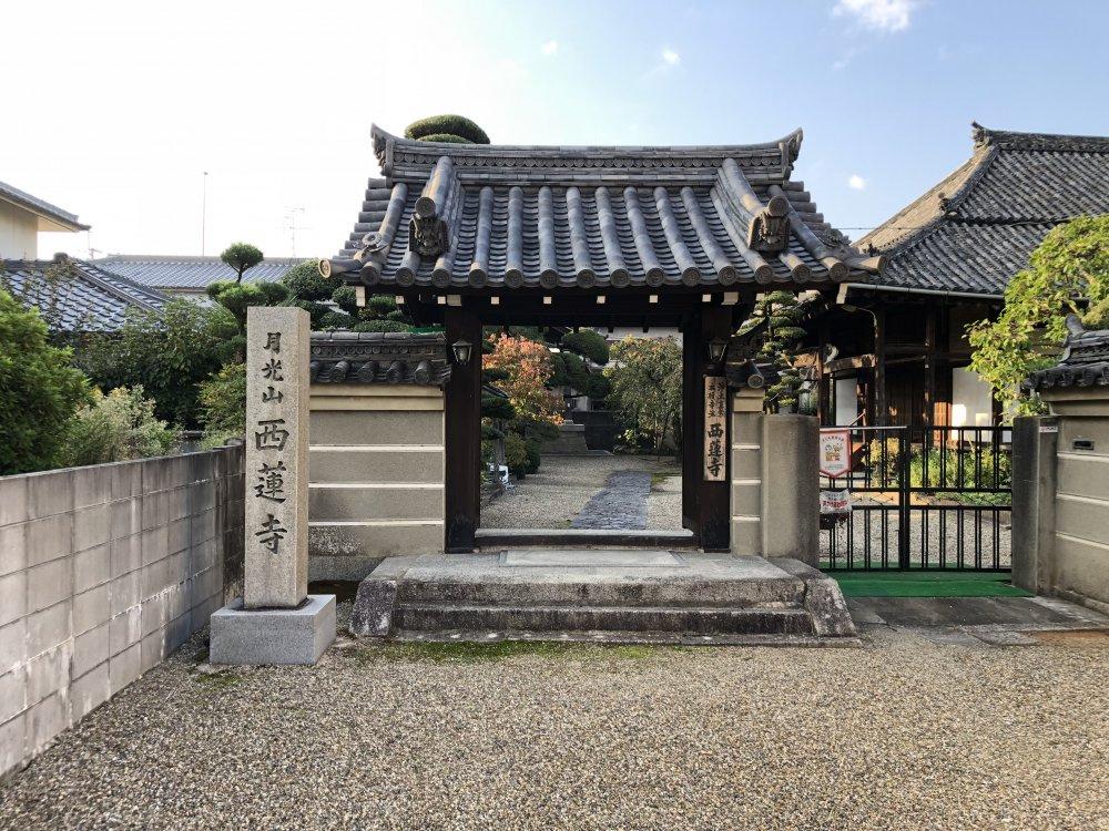 西蓮寺(菅原町)の画像