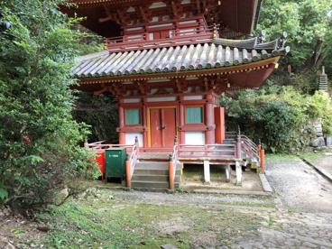 松尾寺三重塔の画像2
