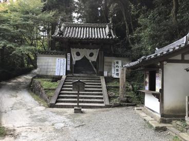 松尾寺鐘楼(やくよけの鐘)の画像2