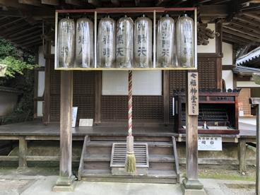 松尾寺七福神堂(しちふくじんどう)の画像2