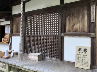 松尾寺阿弥陀堂(あみだどう)の画像2