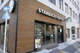スターバックスコーヒー 人形町店