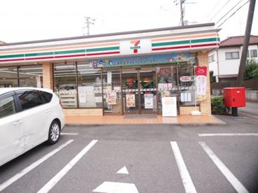 セブンイレブン 三鷹連雀通り店の画像1