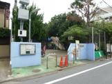 西荻北児童館