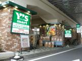 Y's mart(ワイズマート) 西荻窪店