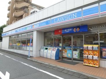 ローソン 南荻窪四丁目店の画像1